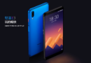 Meizu E3 goes official