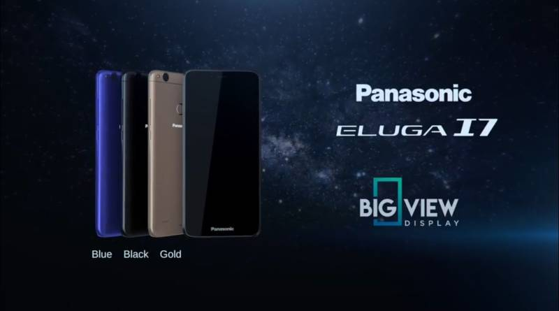 Panasonic unveils ultra low-cost Eluga i7